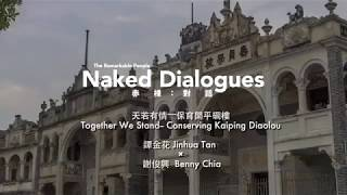 Remarkable People Naked Dialogue——Jinhua Tan × Benny Chia