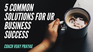 5 Common SOLUTIONS  in Every Business   COACH VIJAY PRAYAG