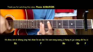 F4 Oh Baby baby Guitar chords