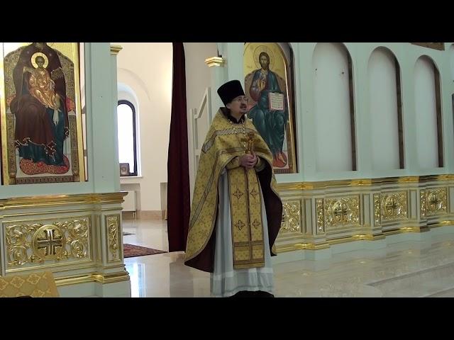Проповедь отца Александра в воскресный день 19 09 2021