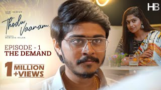 Hari Baskar | Thodu Vaanam | Episode - 1 | The Demand | Webseries | English Subtitles | 4K