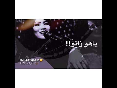 المبدعه انصاف مدني زمن الجفاء حلات واتساب😍 thumbnail