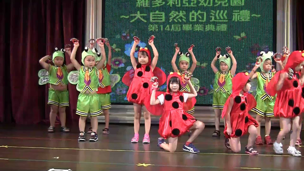 Kindergarten Dance Performance Ting Yu Youtube