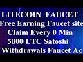 Free LITECOIN Faucet Earn Site Claim Every 0 Min 5000 Satoshi