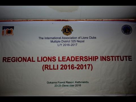 REGIONAL LIONS LEADERSHIP INSTITUTE (RLLI 2016-2017)