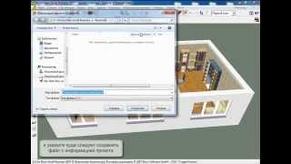 """Видео-ролик """"DefSmeta: составление сметы по ArCon-проекту"""""""