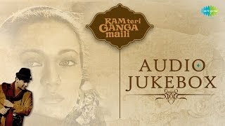 'Ram Teri Ganga Maili' Movie Songs | Old Hindi Songs | Audio Jukebox
