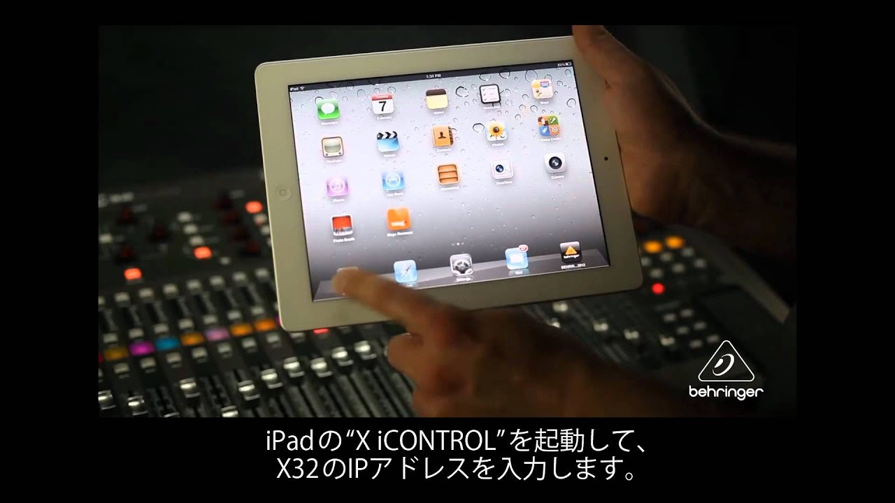 how to behringer x32 ipad xicontrol youtube. Black Bedroom Furniture Sets. Home Design Ideas
