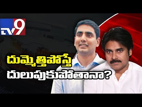 Nara Lokesh reacts on Pawan Kalyan's corruption comments  TV9