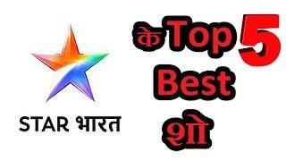 Star Bharat's Top 5 Best Shows