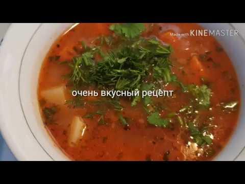 Безумно вкусный суп с говядиной и перловкой!!!