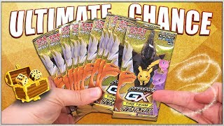 Opening 10 ULTIMATE Pokemon Tag All Star Packs! (1/250 = MEGA RARE PACK)