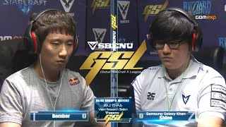 Bomber vs Shine TvZ Code A Group D Match 2 Part1, 2015 SBENU GSL Season 2   StarCraft 2