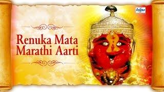 Renuka Mata Aarti (Marathi) - Jai Devi Jai Devi Jai Jai Renuke | Aarti Renuka Matechi