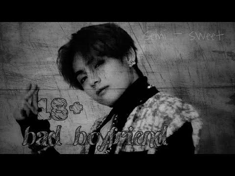 [+65] КИМ ТЭХЕН ТВОЙ БЫВШИЙ ПАРЕНЬ | BAD BOYFRIEND Part 2/конец