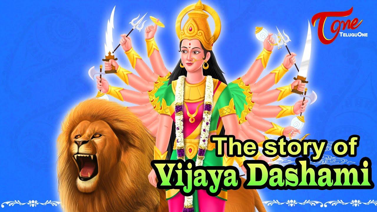 Vijaya Dashmi Story | Dussehra Festival History