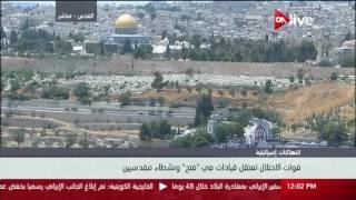 اشتباكات بين فلسطينيين وقوات الاحتلال الإسرائيلي