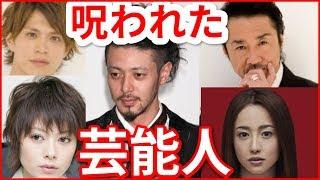 パッチギ!   映画の動画・DVD - ...