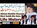 Allama Khadim Hussain Rizvi Complete Life 2018 👍💚😍