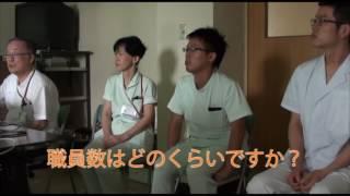 JA福島厚生連 坂下厚生総合病院