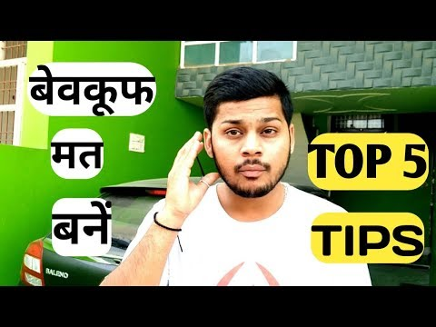 Things To Check Before Buying a NEW Car | DELIVERY PDI Checklist {TOP 5}