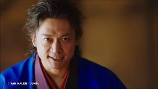 """「香取信吾」が維新を!!「サントリー」のCM2 """"Shingo Katori"""" but restoration! Commercial of """"Suntory""""2"""