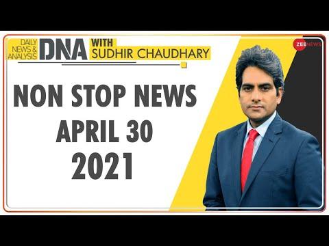DNA: Non Stop News; April 30, 2021 | Sudhir Chaudhary Show | Hindi News | Nonstop News | Fast News
