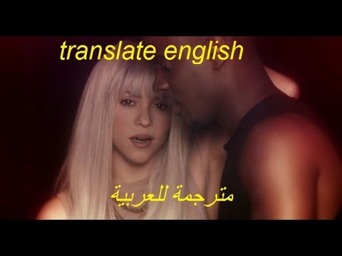 NEW Shakira Ft. Black M - Comme Moi (مترجمة للعربية ) AND English Subtitles