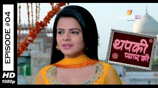 Thapki Pyar Ki - 28th May 2015 - थपकी प्यार की - Full Episode(HD)