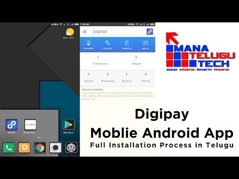 Digipay Android App Full Installation Process