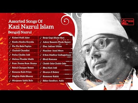 Best of Nazrul Geeti by Firoza Begum | Manabendra Mukherjee Bengali Songs