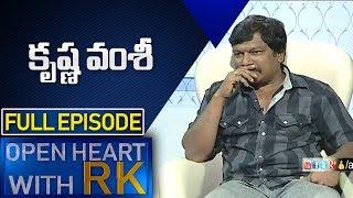 Director Krishna Vamsi Open Heart with RK Full Episode | Director Krishna Vamsi About Ramya Krishna