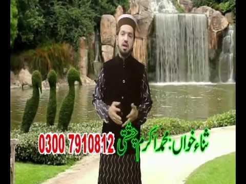 Pata Nahi Rabb Kereyan Kama Wich Razi By Akram Chishti 03007910812