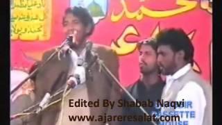 Zikr Aaj Jis Ka Yaha Ho Raha Hai - Qasida - Zakir Mukhtar Khokhar