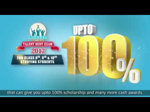 ANTHE 2017 – Get up to 100% Scholarship – Enroll Now