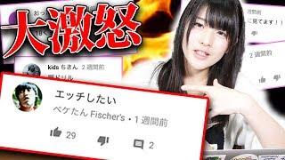 神谷えりなです✨ チャンネル登録、高評価よろしくお願いします   □Twitt...