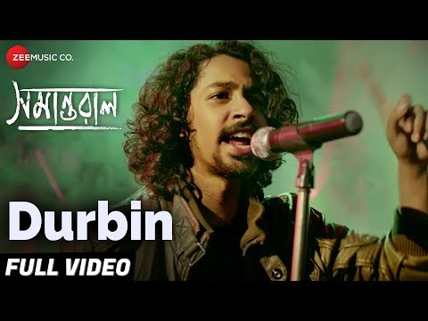 Durbin - Full Video | Samantaral | Riddhi...