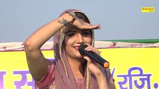 Sapna Chaudhary I Foji Ke Nakhre I Latest Haryanvi Ragni I Sonotek ragni