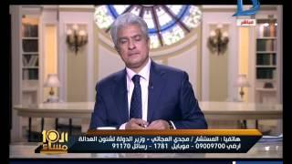 """بالفيديو.. """"الإبراشي"""" يطالب وزيري التخطيط والمالية بالاستقالة بعد رفض """"الخدمة المدنية"""""""