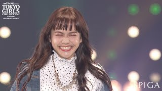 【SPIGAステージ】 model:松井愛莉、福原遥、松岡花佳、江野沢愛美、石...