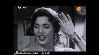 إتمخترى ياحنينة ..... محمد رشدى مع الراقصة تحية كاريوكا