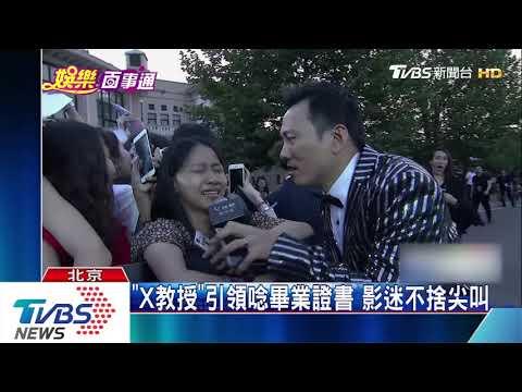黑鳳凰北京首映 演員秀中文.親切合照