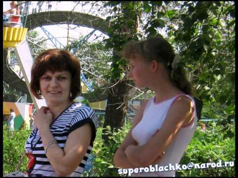 видео: Россиянка. 2012г, г. Троицк, Челябинская обл.