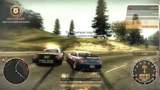 Need for Speed Most Wanted Прохождение 4: Еще один шанс