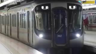 [警笛あり]西鉄3000形ブツ6編成 普通 西鉄福岡(天神)駅発車