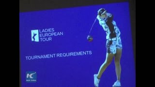 Kenya to host first ever Ladies European Golf tour in East Africa