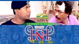 Drama Serial   FnF   Friends n Family   Epi 56-60  Mosharraf Karim   Aupee Karim   Shokh   Nafa