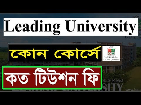 leading-university-all-courses-tuition-fees-|-লিডিং-ইউনিভার্সিটি-টিউশন-ফি-|-www.lus.ac.bd-|-lu