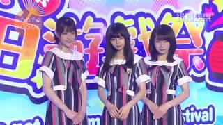 乃木坂46 齋藤飛鳥松村沙友理秋元真夏:So-net夏日遊戲祭.