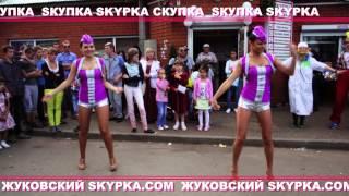 Розыгрыш Скупка Жуковский(, 2015-09-04T12:38:43.000Z)